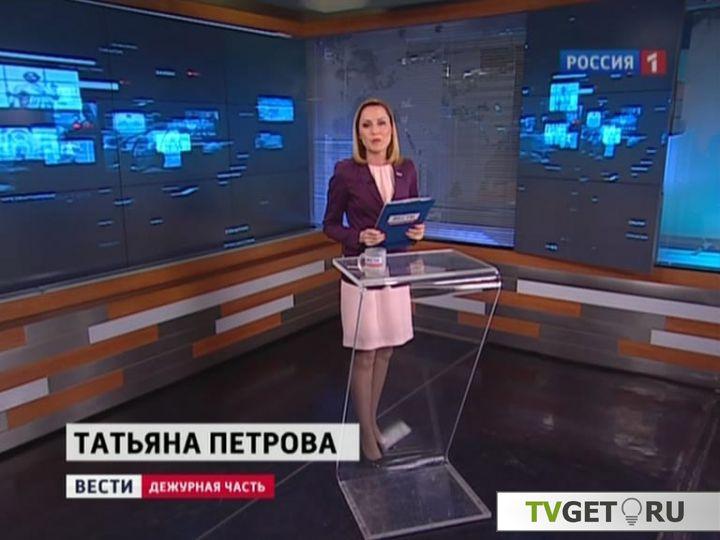 татьяна петрова телеведущая фото